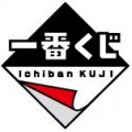 Ichiban Kuji