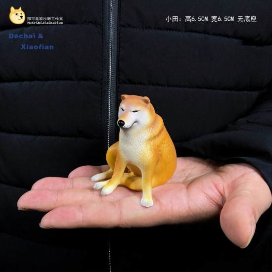 Dachai & Xiaotian - Sculpture Muscle Dog Small Decoration Gift