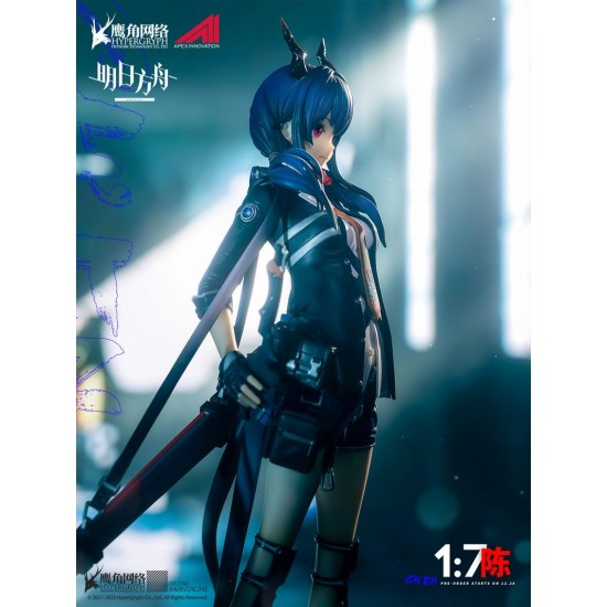 Arknights - Ch'en 1/7 Scale PVC Figure (APEX-TOY)