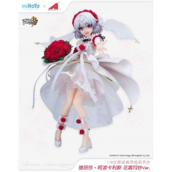 Honkai Impact 3rd - Theresa Apocalypse Flower Dress Ver. (APEX-TOY)