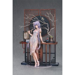 Vocaloid - Luo Tianyi Mangzhong Ver (Good Smile Company)
