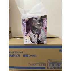 Kimetsu no Yaiba - Kochou Shinobu - Gals Series (MegaHouse)