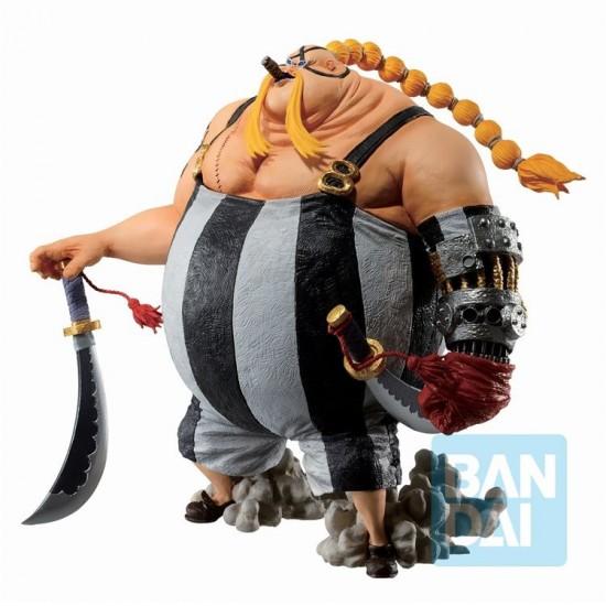 One Piece - Ichiban Kuji EX Ryuu to Tamoto o Tsuraneshi Mosa-tachi: Queen (Bandai Spirits)