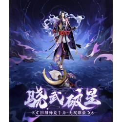 Onmyoji - Susabi Unrivaled Champion
