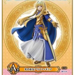 Sword Art Online: Alicization - War of Underworld - Sai Shuusho: Hikari no Miko Alice (Bandai Spirits)