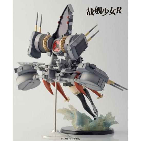 Warships Girls - Bismarck 1/6 Scale PVC Figure by Kaitian Studio