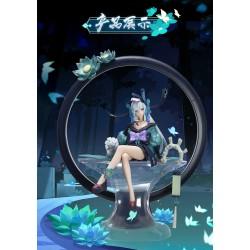 Onmyoji - Aoandon Lantern Seated (NetEase)